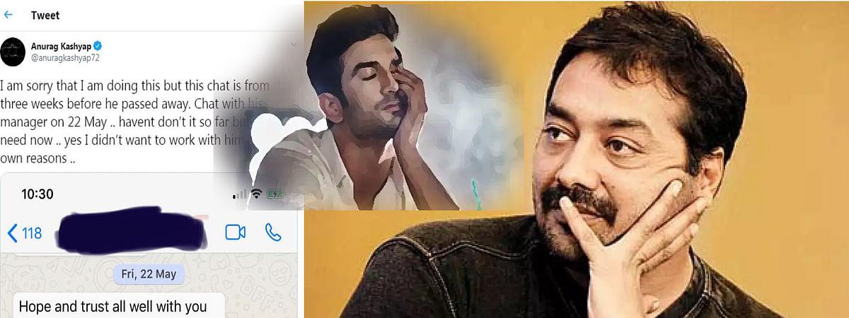 अनुराग कश्यप ने बताईं सुशांत के साथ काम न करने की वजह... Twitter पर शेयर किया अभिनेता के मैनेजर के साथ हुआ व्हाट्सएप चैट