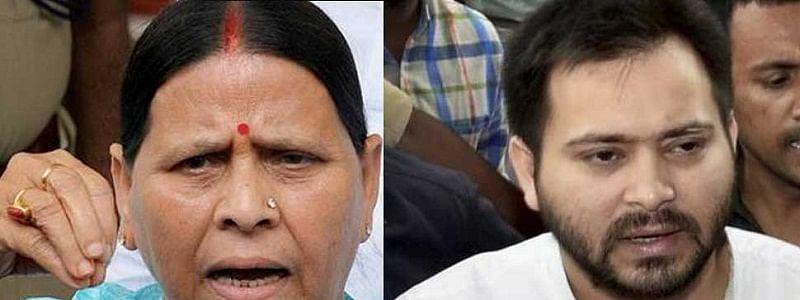 बिहार: राबड़ी ने दोनों बेटों के साथ मिलकर बेरोजगारी के खिलाफ लाइट बंद कर जलाई 'लालटेन'
