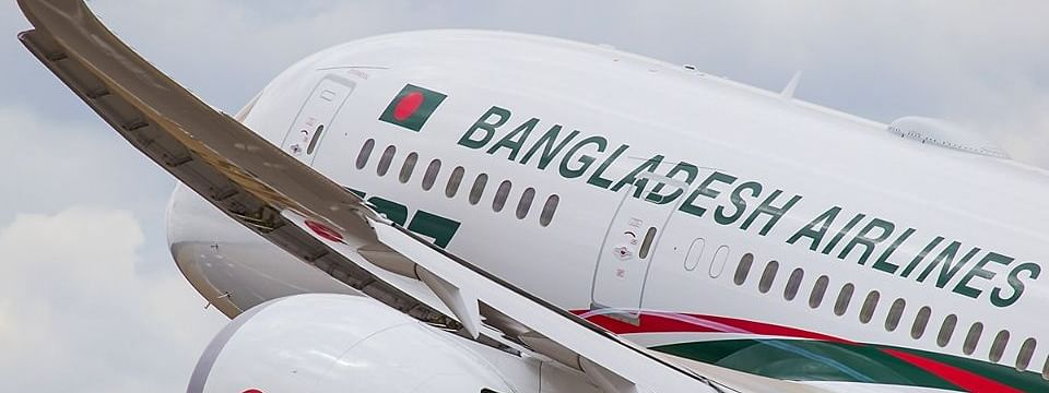बिमान बांग्लादेश को लीज पर लिए बोइंग विमानों से हुआ नुकसान