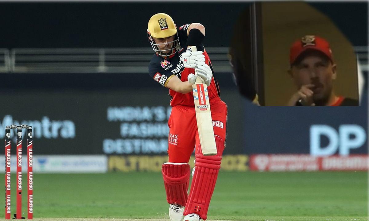 आईपीएल मैच में ई-सिगरेट पीते पकड़े गए फिंच