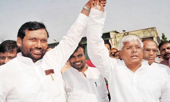 बिहार चुनाव: न दिखेगा लालू का अंदाज, न सुनाई देगी रामविलास की सधी आवाज