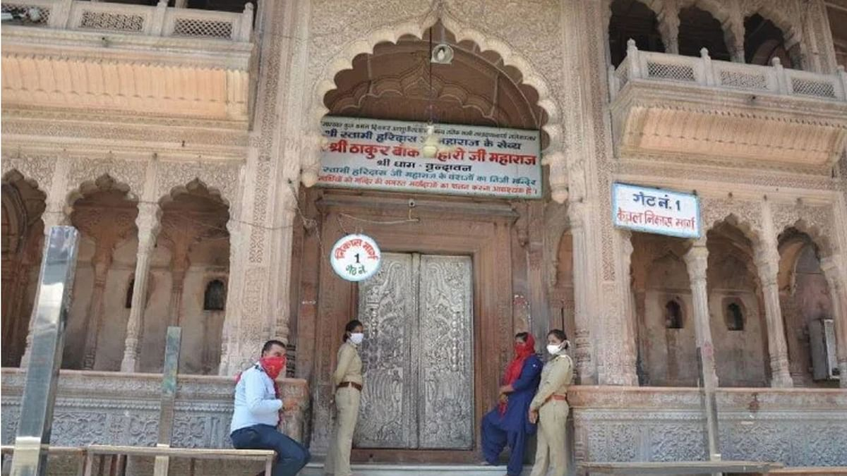 वृंदावन : आज से खुलेंगे बांके बिहारी मंदिर के पट, बिना मास्क नहीं मिलेगा प्रवेश