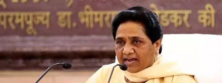उत्तर प्रदेश सरकार अपना अहंकारी व तानाशाही रवैया बदले: मायावती