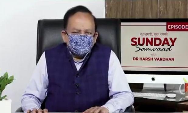 स्वास्थ्य मंत्री हर्षवर्धन ने की आयुष उपचारों की वकालत, कहा- कोविड नियंत्रण के हैं गुण