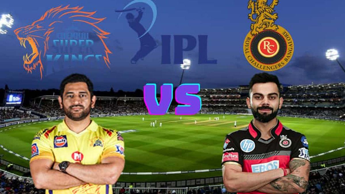 IPL -13 : CSK vs RCB, आज धोनी के सामने होगी कोहली की चुनौती