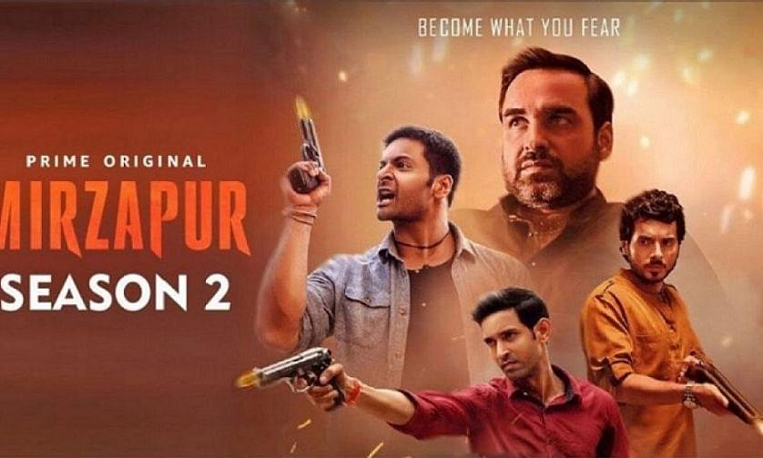 कंटेंट की दौड़ में आगे 'मिजार्पुर' के दूसरे सीजन को मिली सोलो रिलीज