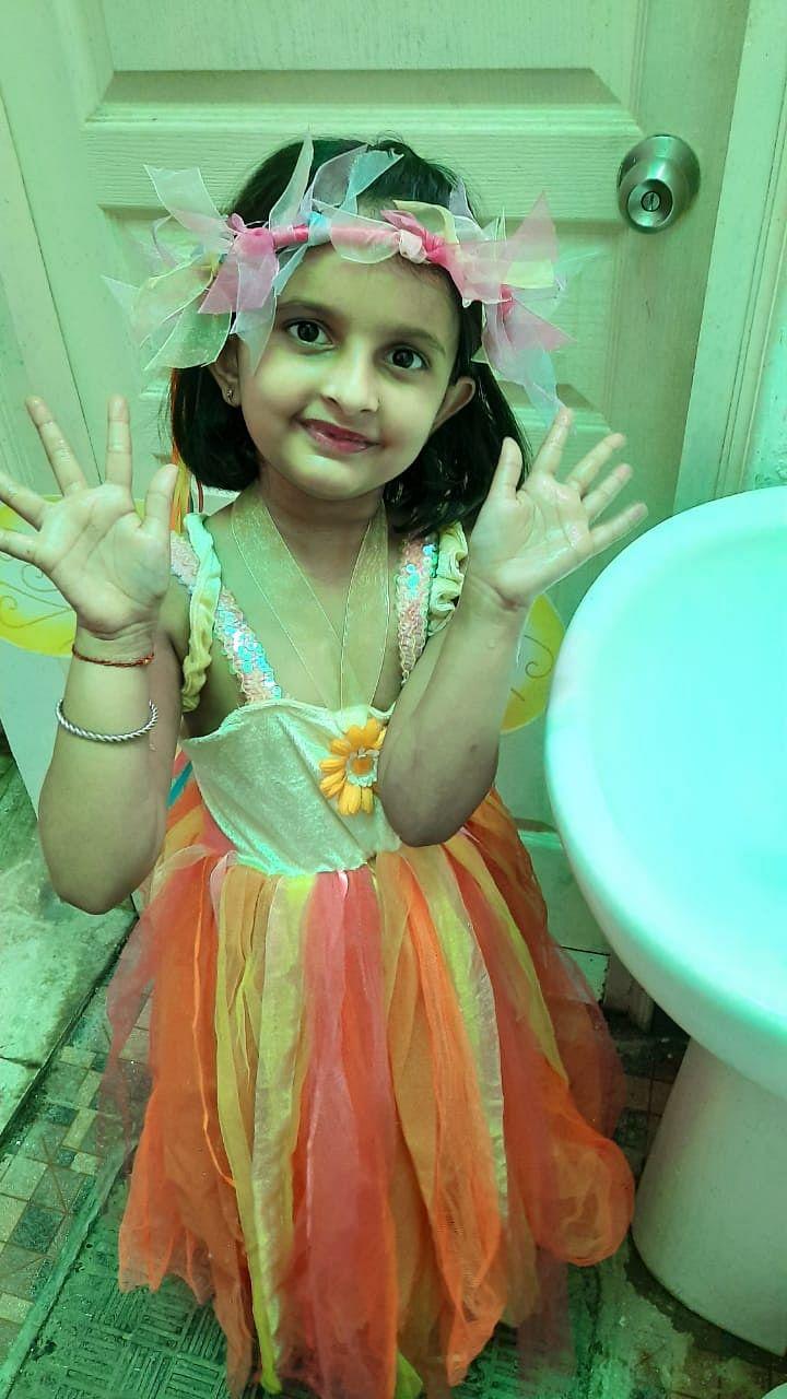 Adira Srivastava