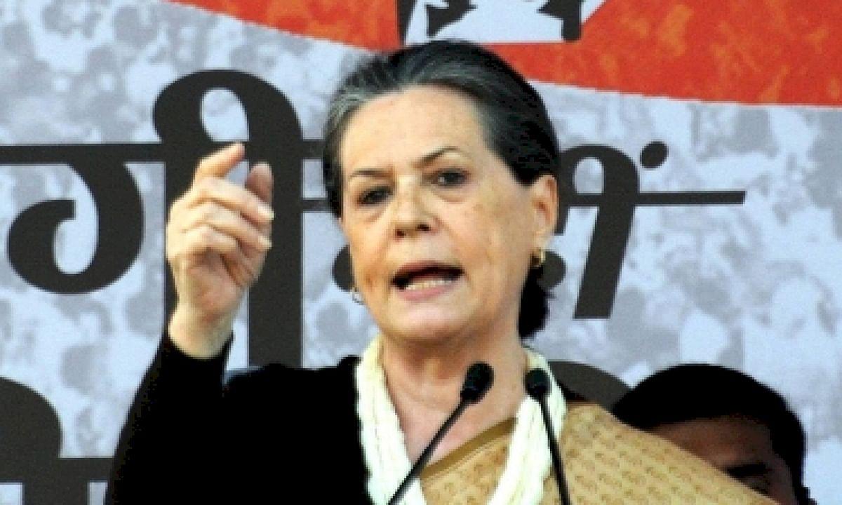 मतदान से एक दिन पहले सोनिया गांधी की लोगों से अपील, कहा बिहार में नया भविष्य लिखने का समय है