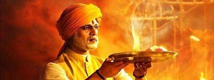 15 अक्टूबर को सिनेमाघरों में एक बार फिर से रिलीज होगी 'पीएम नरेंद्र मोदी'