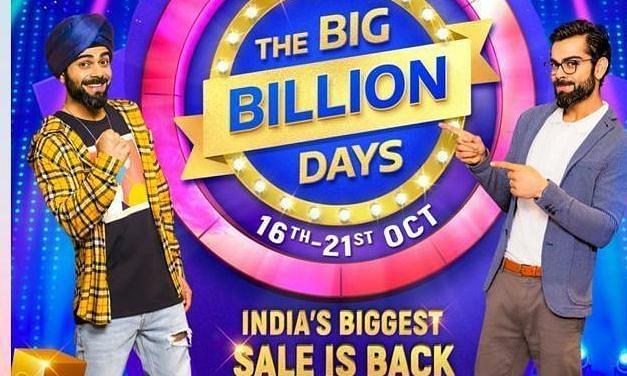 Flipkart का 'बिग बिलियन डेज' से 16 से 21 अक्टूबर तक