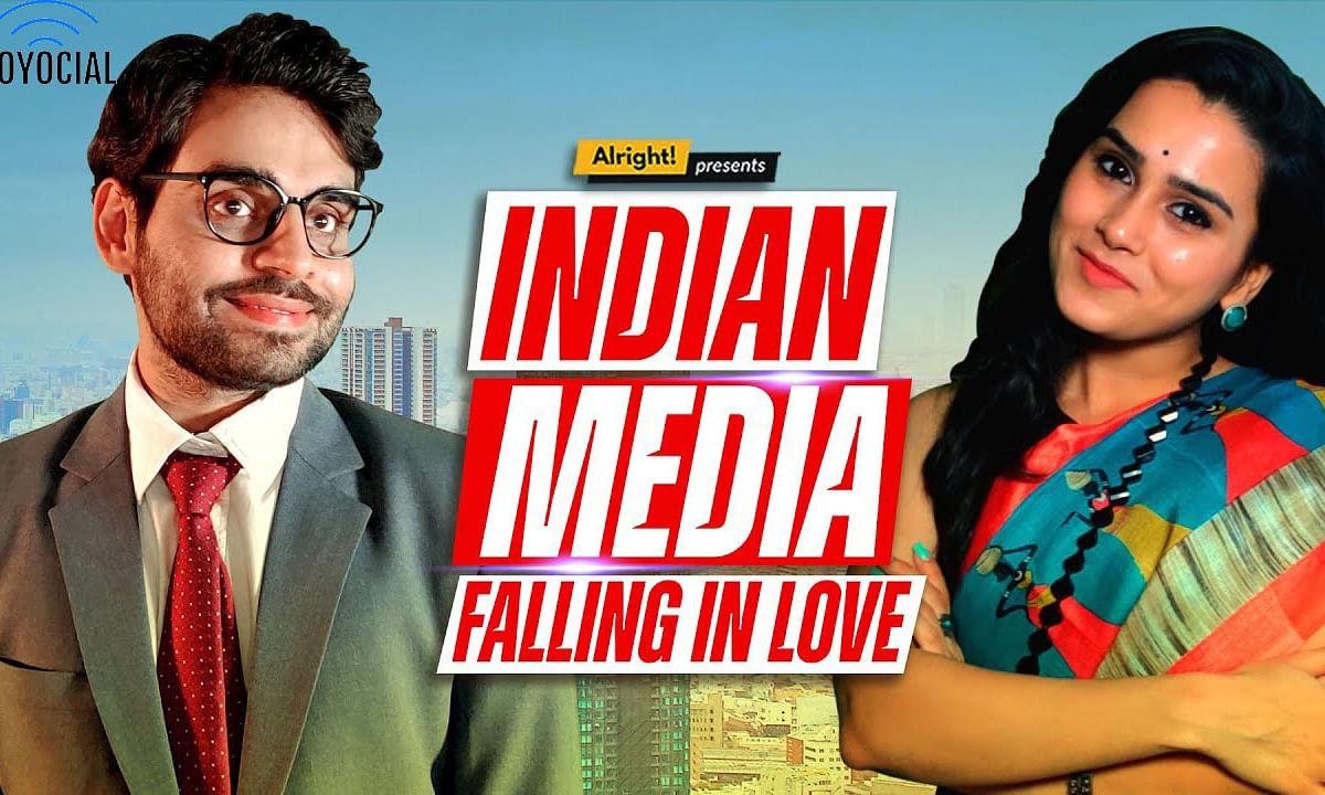 Alright : Indian Media Falling In Love | Ft. Satish Ray & Anushka Sharma