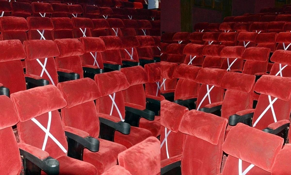 मल्टीप्लेक्स, सिनेमा हॉल फिलहाल बंद रखेगी पंजाब सरकार