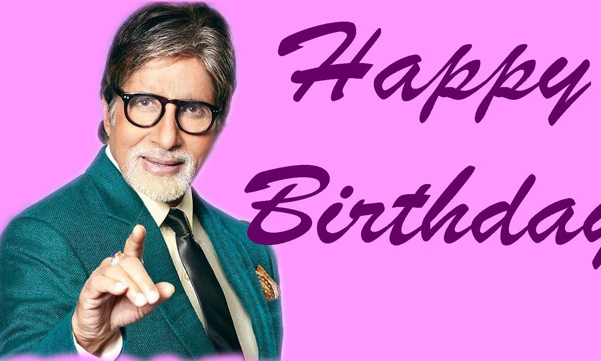 Happy Birthday: 78 साल के हुए बिग बी, शुभकामनाओं के लिए दिया फैंस को धन्यवाद