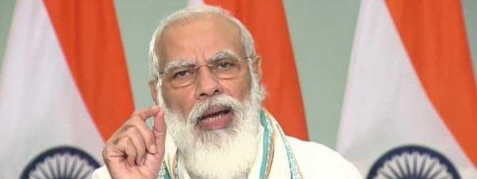 PM मोदी ने की 'मेरी नई शिक्षा नीति प्रतियोगिता' में भाग लेने की अपील