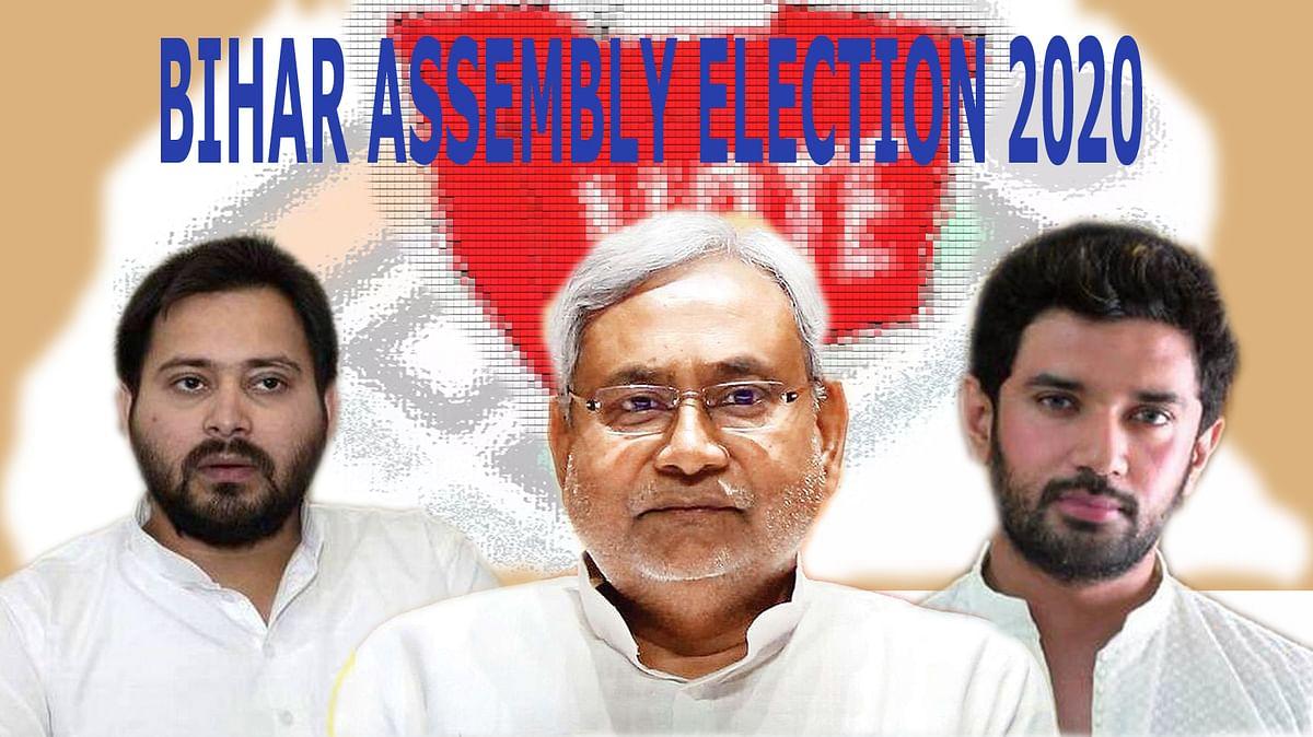 बिहार चुनाव : पहले चरण का चुनाव प्रचार थमा, बुधवार को 71 सीटों पर मतदान