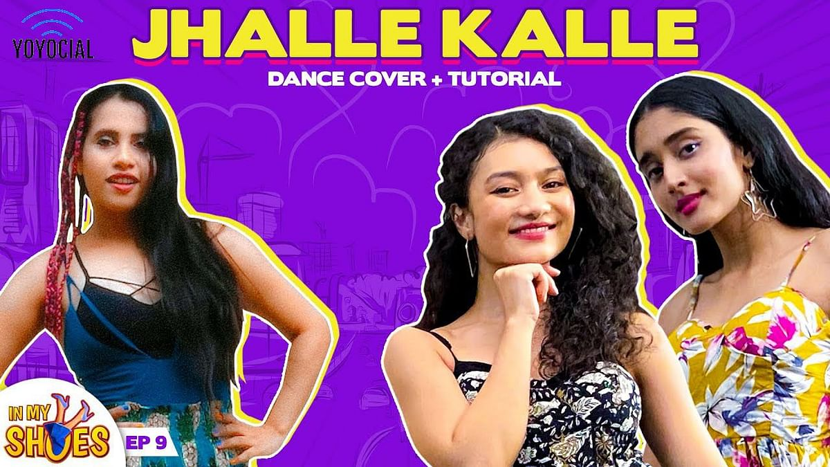 Cherry Bomb : Jhalle Kalle Choreography - Nikhita Gandhi |In My Shoes Ep #09
