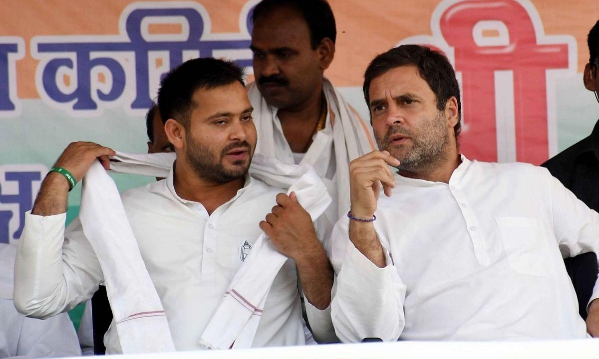 बिहार में 23 अक्टूबर को राहुल गांधी और तेजस्वी यादव करेंगे संयुक्त रैली