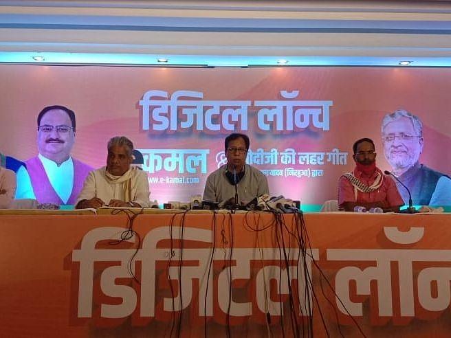 बिहार: भाजपा ने जारी किया चुनावी गीत 'मोदी जी की लहर'