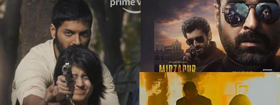 'मिर्जापुर 2' का ट्रेलर रिलीज होते ही Viral, पंकज त्रिपाठी सहित कलाकारों का बोलबाला, फैंस को बस सीरीज का इंतजार