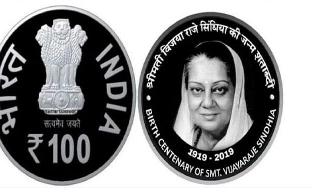 विजया राजे सिंधिया के सम्मान में जारी होगा 100 रुपये का सिक्का, प्रधानमंत्री मोदी आज करेंगे वर्चुअल समारोह में घोषणा