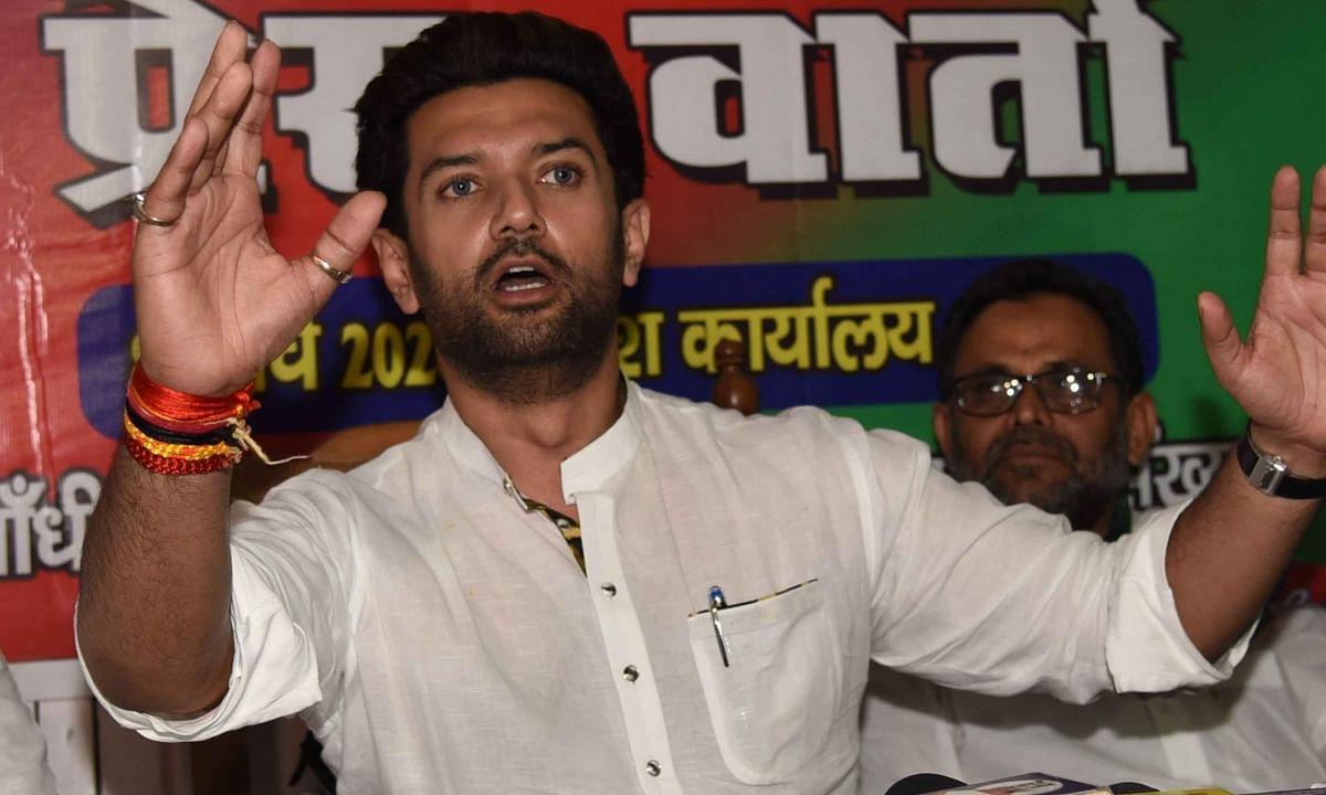LJP अपने दम पर लड़ेगी बिहार चुनाव। भाजपा के साथ कटुता नहीं, मगर नीतीश का नेतृत्व मंजूर नहीं