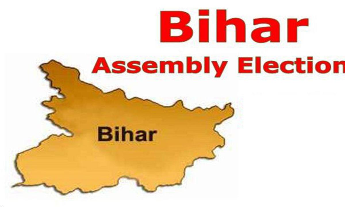 बिहार चुनाव : प्रथम चरण के लिए 1066 प्रत्याशी मैदान में, 319 पर दर्ज हैं आपराधिक मामले