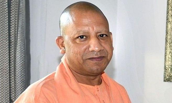 योगी ने उत्तर प्रदेश के 75 जिलों में कार्यो की समीक्षा की