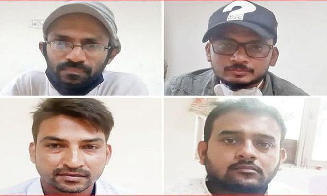 हाथरस मामला: मथुरा में गिरफ्तार 4 लोगों के पास  PFI लिंक, यूपी पुलिस का कहना