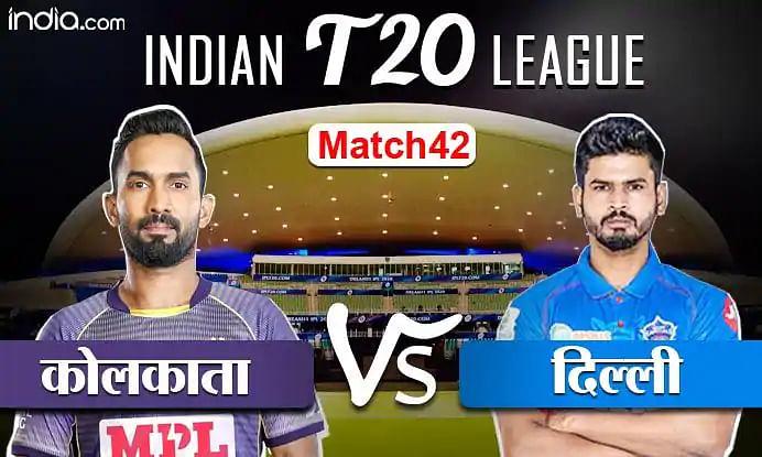IPL-13: दिल्ली कैपिटल्स ने टॉस जीतकर चुनी गेंदबाजी