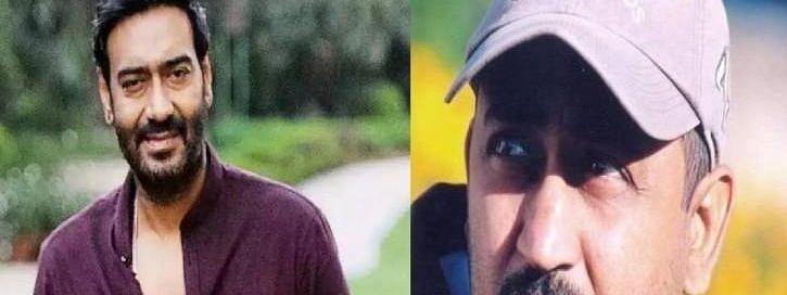 अजय देवगन के भाई फिल्मकार अनिल देवगन का निधन, कोरोना के कारण नहीं होगी प्रेयर मीट