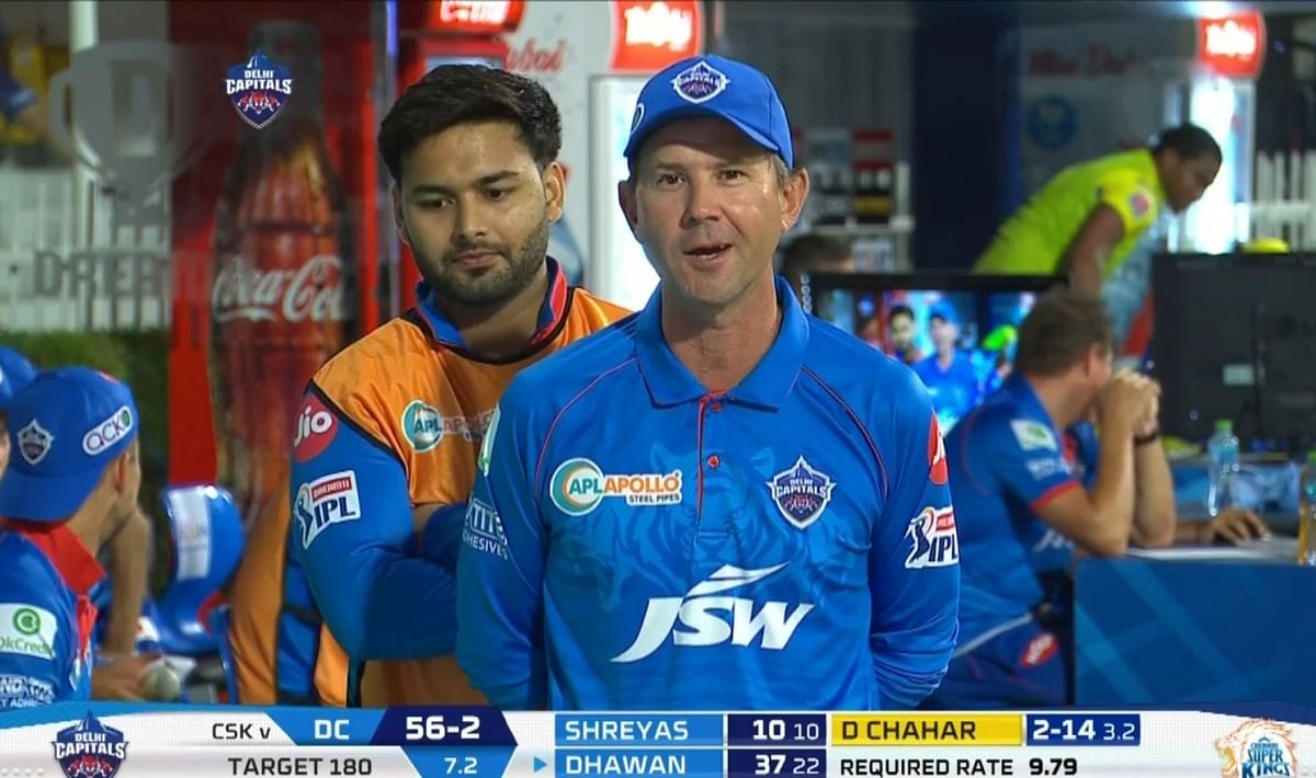 IPL - 13 :पोंटिंग के इंटरव्यू में बीच में कूदे पंत, किया मजाक.. देखें वीडियो
