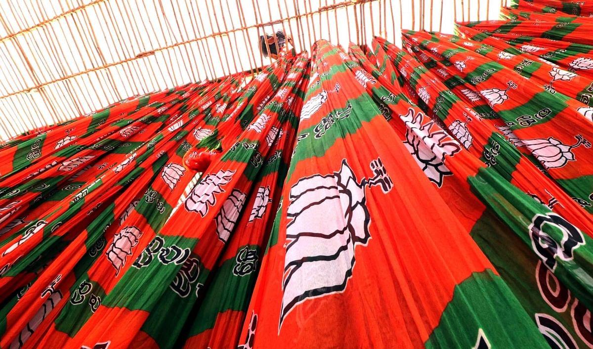 बिहार चुनाव : भाजपा केंद्रीय चुनाव समिति ने  तय किए दूसरे चरण के उम्मीदवार