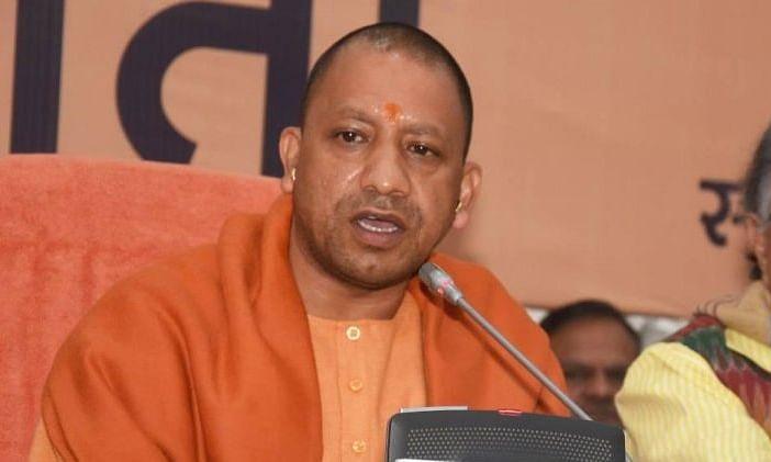 योगी आदित्यनाथ ने की रामगढ़ में चुनावी सभा, कहा हमने जनता के लिए भी काम किया और राम के लिए भी