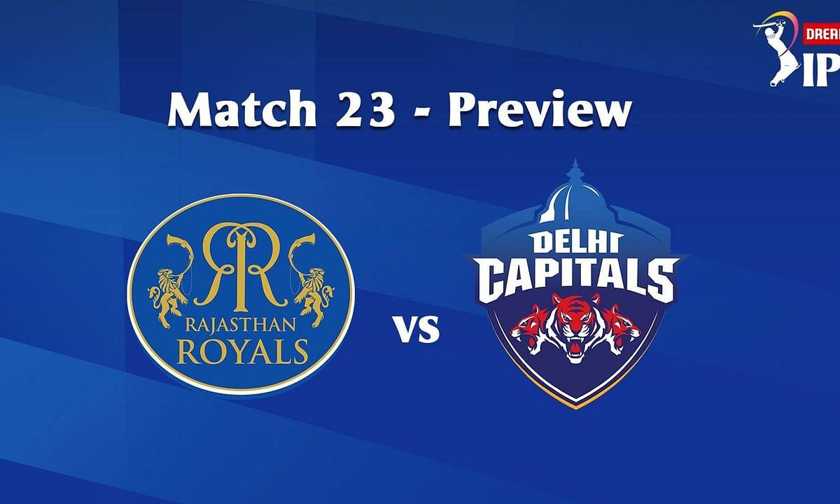 IPL-13 : आज दिल्ली कैपिटल्स की टीम भिड़ेगी राजस्थान रॉयल्स से, जानिए किसका पलड़ा है भारी
