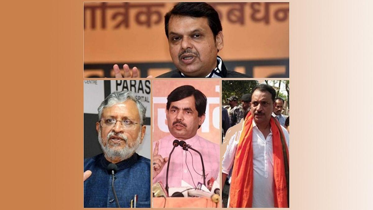 बिहार चुनाव : कोरोना की मार, अब तक भाजपा के 4 बड़े नेता हुए प्रचार से दूर