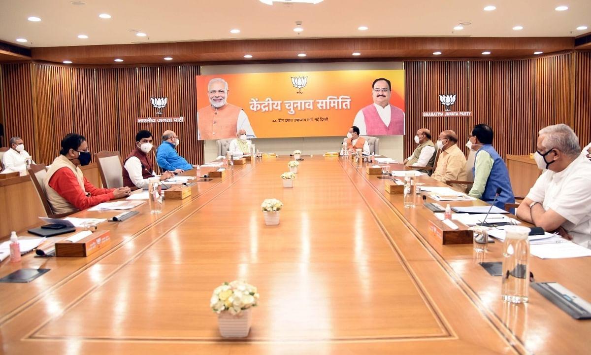 भाजपा केंद्रीय चुनाव समिति ने तय किए बिहार के उम्मीदवार, आज जारी होगी सूची!