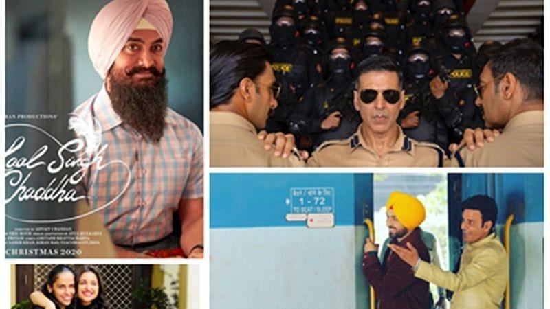 दिल्ली : सिनेमा घरों पर जारी रहेगी रोक, फिल्म दिग्गजों ने जताई निराशा