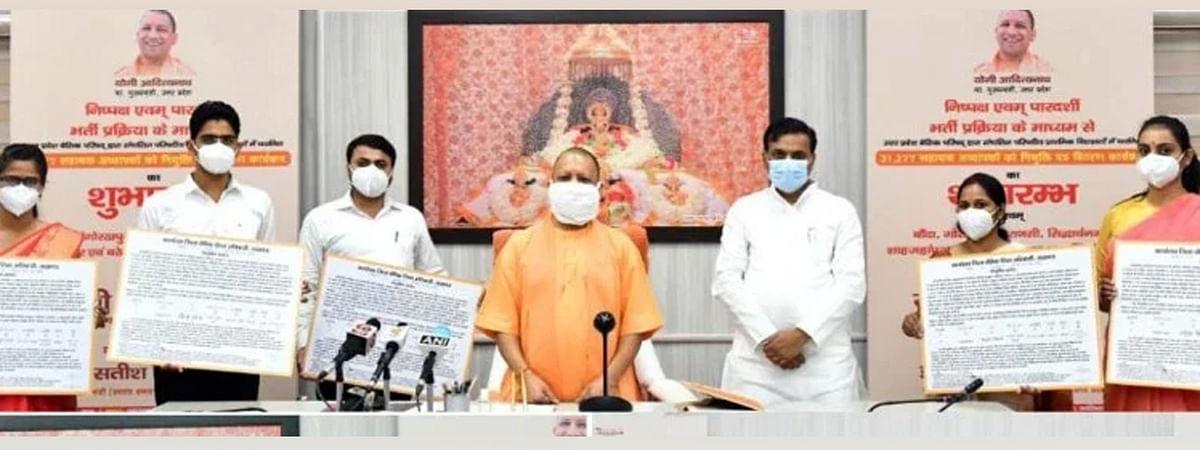 मुख्यमंत्री ने की परिषदीय विद्यालयों के 31,277 शिक्षकों को नियुक्ति-पत्र वितरण की शुरुआत