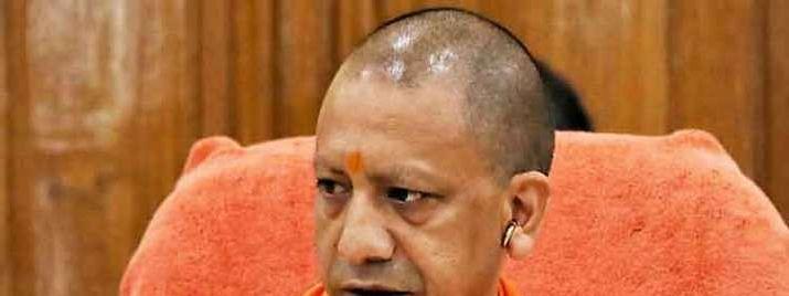 मुख्यमंत्री योगी ने DM, SP और SSP को दिये कड़े निर्देश, कहा CUG नम्बर की हर कॉल खुद ही करें रिसीव