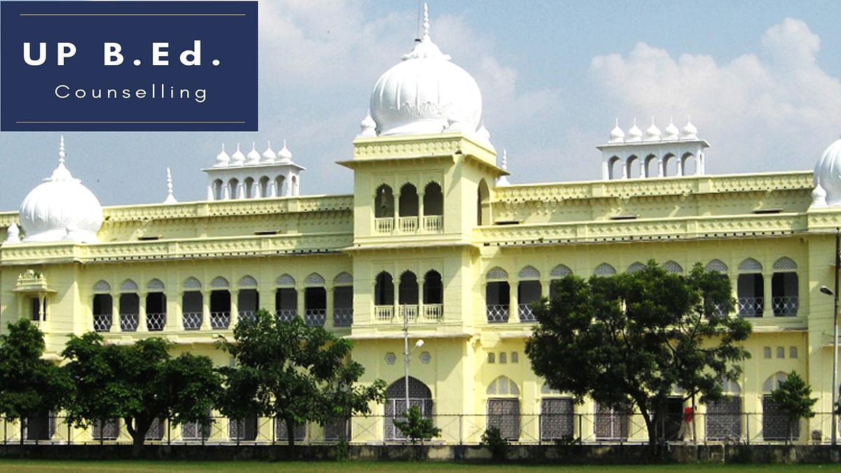 UP BEd counselling 2020: लखनऊ विश्वविद्यालय में 19 नवम्बर से होगी बीएड की काउंसलिंग