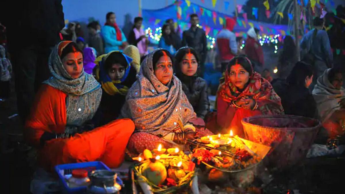 Chhath Puja 2020 : कोरोना के चलते छठ महापर्व जारी विशेष दिशा-निर्देश- न मेले होंगे न  सांस्कृतिक कार्यक्रम, घर पर ही दें अर्घ्य