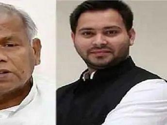 बिहार चुनाव: तेजस्वी यादव आगे, मांझी पीछे