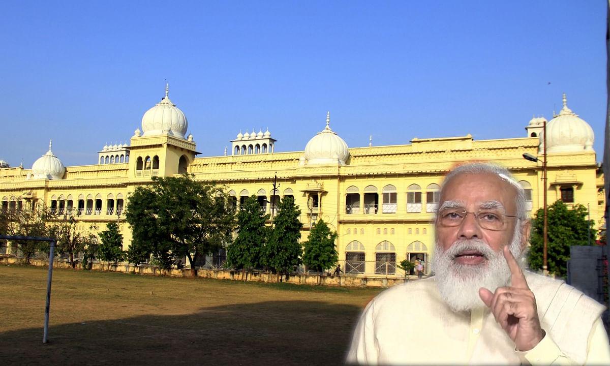 आज लखनऊ विश्वविद्यालय के शताब्दी समारोह में हिस्सा लेंगे PM मोदी