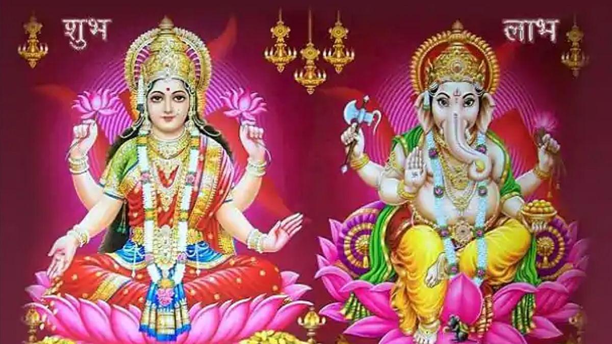 शुभ दिवाली : जानें मां लक्ष्मी-भगवान गणेश की पूजा विधि, शुभ मुहूर्त और पूजन सामग्री