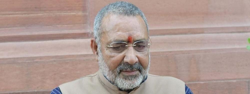 गिरिराज ने बिहार सरकार से लव जिहाद के खिलाफ कानून लागू करने का आग्रह किया