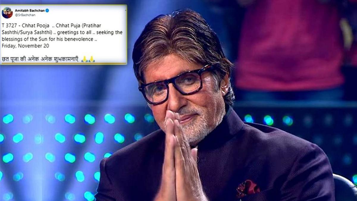 छठ पूजा की शुभकामनाएँ देने में ये गलती कर बैठे अमिताभ बच्चन, फैंस ने कहा, 'चचा लिखना तो सीखो'