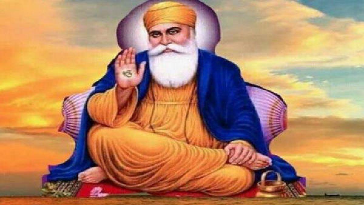 श्री गुरु नानक देव जी का 551 वां प्रकाश पर्व आज, बदला रहेगा आयोजन का स्वरूप