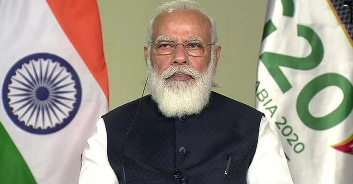 PM मोदी का 15th G20 Summit में सम्बोधन