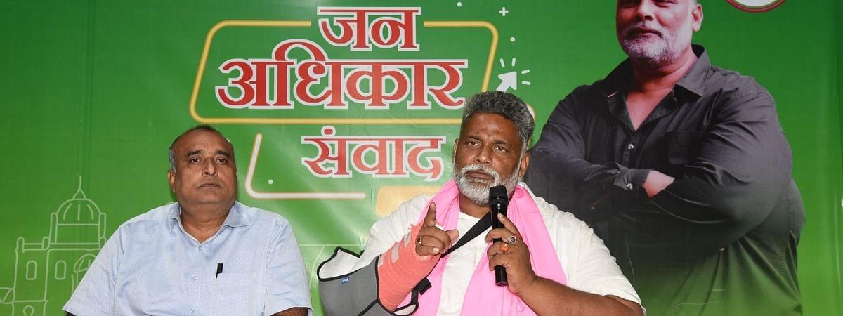 बिहार चुनाव: अंतिम चरण की बढ़त, सत्ता की राह करेगी आसान.!