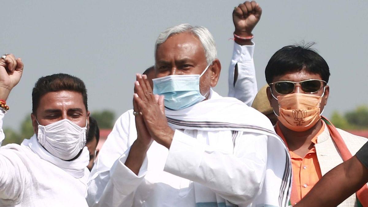 नीतीश कुमार (Nitish Kumar)
